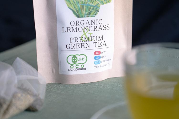 安心安全のJAS認定の有機原料(高級煎茶と希少部位のレモングラス茎)を使用した有機レモングラス&プレミアム煎茶