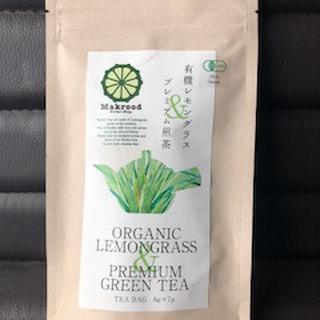 新商品「有機レモングラス&プレミアム煎茶」(水出し・お湯出し兼用)