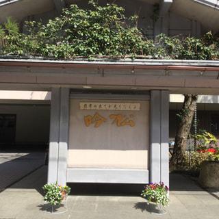 ハーブティー5種類が、指宿花のホテル吟松で販売開始となりました。