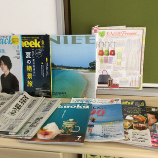 全国の新聞社、出版社の雑誌の読者プレゼントに協賛しました。